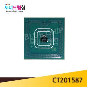 DC-IV C5580 6680 7780 칩 정품 토너칩 파랑 CT201587