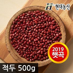 적두(팥) 500g /2019년산 햇곡/국내산