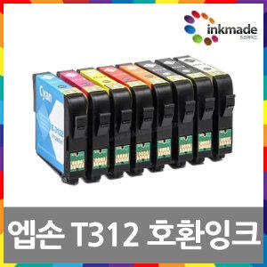 엡손 T312 호환 잉크 SC-P405 T312100
