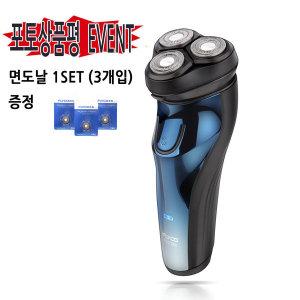 플라이코 NEW FS373KR 전기면도기 습식/건식 물세척