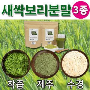 새싹보리착즙분말1kg/제주새싹보리1kg/수경재배1kg~