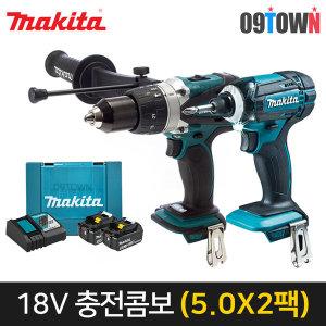 DLX2005 충전콤보 DK18000 DTD149 DHP458 5.0Ah 2배터