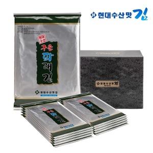 현대수산맛김 보령대천김 파래김 10봉 x 3개(총 30봉)