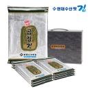 현대수산맛김 보령대천김 곱창김 7봉