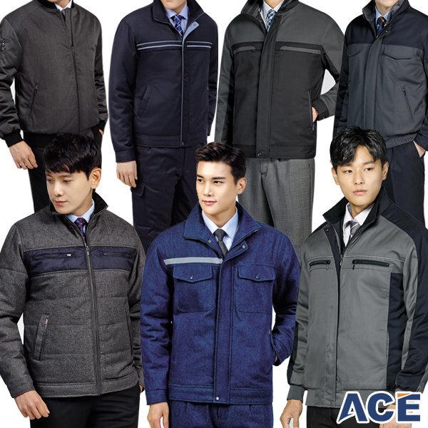 ACE 겨울작업복 동복 유니폼 점퍼 바지 단체 근무복