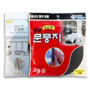 생활더하기 우레탄 스펀지문풍지 외풍차단 YKM