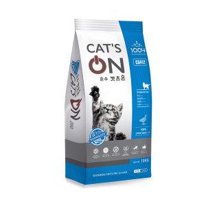 캣츠온 10kg 고양이사료 길고양이 길냥이 캣맘