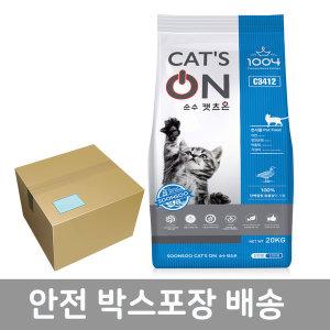 캣츠온 길고양이사료 20kg 대용량 길냥이사료 박스포장