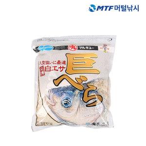 마루큐 교베라 맛슈포테이토 떡밥/낚시떡밥/민물떡밥/