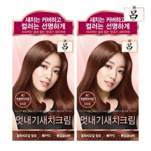 려 우아채 멋내기새치크림 초콜렛브라운 6C 2개
