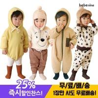 겨울신상/신생아옷/아기예쁜옷/북유럽바디슈트/우주복