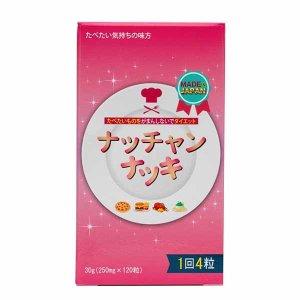 나짱나츠키 핑크 일본판 3개월 - 3병