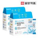 신 프로+프리바이오틱스 유산균 3000 2박스 (120포)