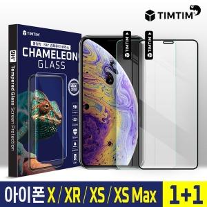 AGC 정품 아이폰 X XS MAX XR 강화유리 신형 풀커버