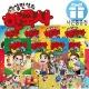 3D퍼즐+문구세트 증정/설민석의 한국사 대모험/12권세트/설민석/한국사/역사 만화