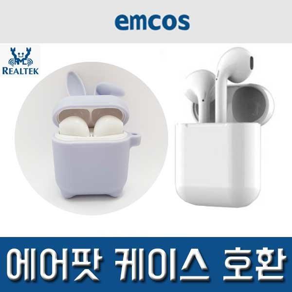 emcos Air-Stick 오픈형 무선블루투스이어폰 리얼텍칩