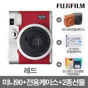 미니90 폴라로이드/즉석카메라 /레드/케이스+2종 선물