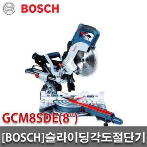 BOSCH 슬라이딩각도절단기/GCM8SDE/8인치/1600W/SDS