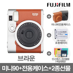미니90 폴라로이드/즉석카메라 브라운/케이스+2종 선물