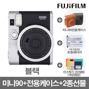 미니90 폴라로이드/즉석카메라 /블랙/케이스+2종 선물