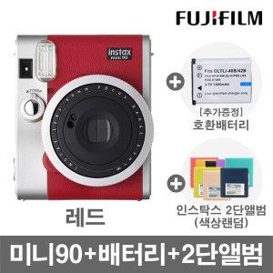 미니90/폴라로이드/즉석 카메라 / 레드 /+2종 선물
