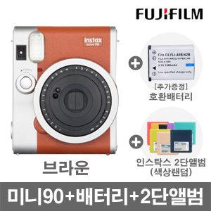 미니90/폴라로이드/즉석 카메라 / 브라운 /+2종 선물