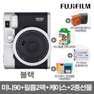 미니90 폴라로이드/카메라 /블랙/필름 2P+케이스+2종