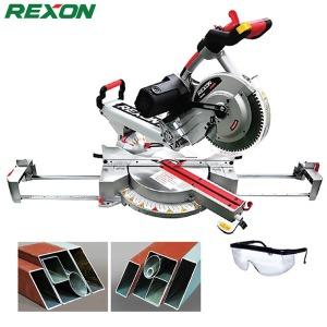REXON 슬라이딩 금속각도절단기 9255/10` 금속절단기