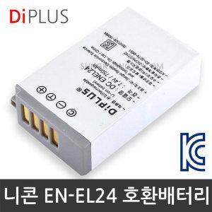 KC인증 니콘 EN-EL24 호환배터리 DL24-500f/2.8-5.6