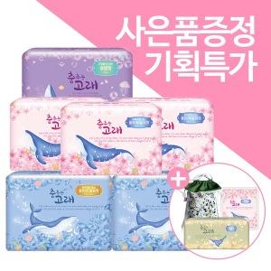 부드럽고 뽀송한 생리대 라이너 오버나이트 48/320매