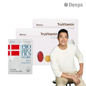덴마크 유산균이야기 2개월+트루바이타민 2개월분