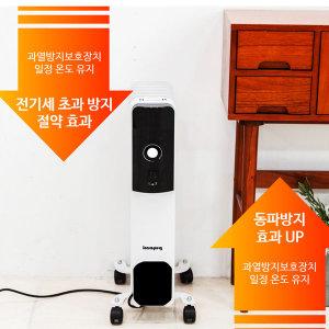 한양테크 15핀 라디에이터 가정용 사무실