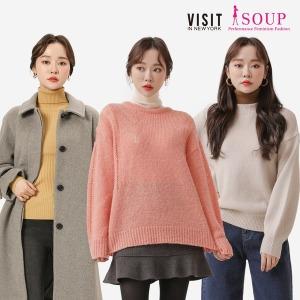 SOUP 본사 겨울신상 데일리룩 패딩/코트/니트