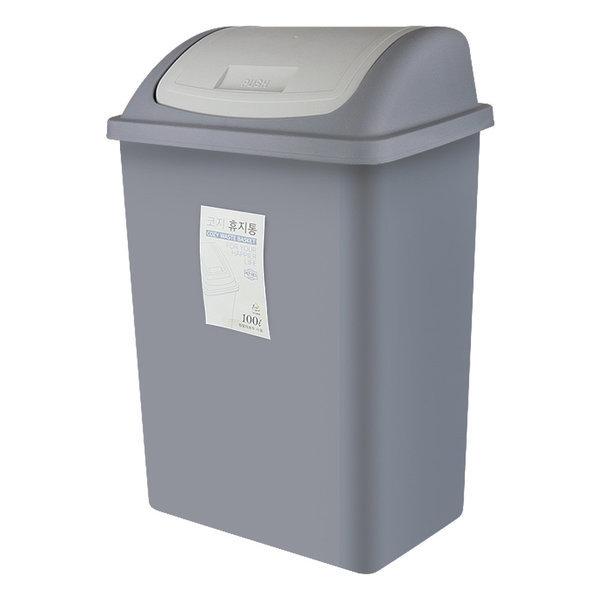 코지 종량제 슬림 100L 분리수거함 쓰레기통 와이드형