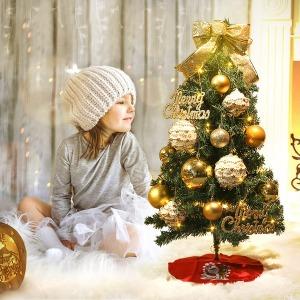 90cm 루미너스 크리스마스 트리/전구장식 풀세트 트리