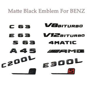 벤츠엠블럼 S V8 V12 A45 유광블랙 스티커엠블럼 트렁