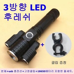 T6 LED후레쉬/렌턴/18650 충전 배터리포함/자전거렌턴