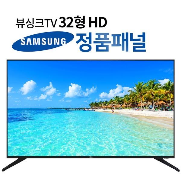VST320 일반형 32인치 HD TV 전문택배사 안전배송