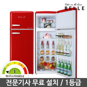 레트로 글라스 소형 냉장고 RD22ARD 220L 1등급