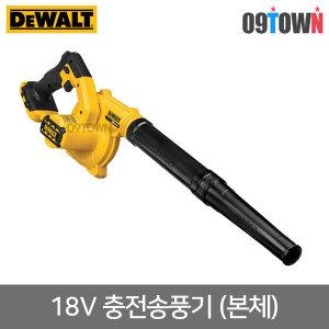 디월트 DCE100N 18V 송풍기 본체