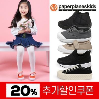 [페이퍼플레인키즈] 아동슬립온 운동화 유아 남아 여아 아기 단화 신발