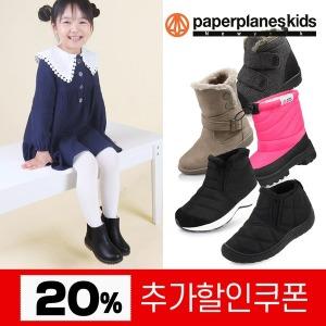 아동 겨울 부츠 패딩 어린이 유아 롱패딩 털 운동화