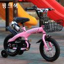 어린이 자전거 페달 3-6세 14인치 공식 수입