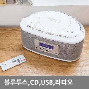 아이리버 IA55/블루투스/USB/mp3CD/라디오/N