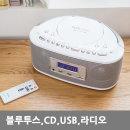 아이리버 IA55/아이리버오디오/mp3CD/라디오/N