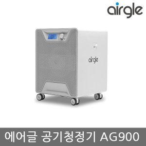공기청정기 AG900 /50만원상당의 AG25미니 증정