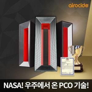 공기청정기 APS-200 PM2.5 RED (무필터)전용스탠드증정