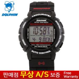 DOLPHIN 돌핀남자군대입대전파우레탄손목시계 950-1A