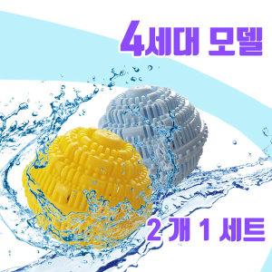 아기 유아 세제 친환경 천연 세탁세제 세탁볼 (2pcs)