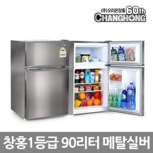 오리온창홍 소형냉장고 2도어 90리터 ORD-090B0S